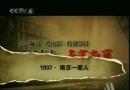 《南京!南京!》片场直击之南京一家人