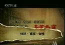 《南京!南京!》片场直击之南京的女性