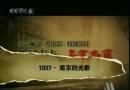 《南京!南京!》片场直击之南京的光影