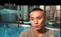 刘烨跳水玩心跳女友很担心