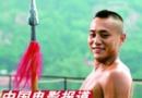 刘烨转型当《硬汉》 高强度训练练就胸肌