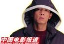 《精舞门》陈小春拜师奥运冠军