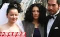 张雨绮:男友结婚了 新娘不是我
