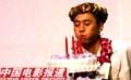 刘烨入行整十年 三十而立庆生