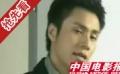 陈坤薛凯琪演绎《新不了情》
