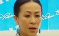 刘嘉玲十五年后看懂《东邪西毒》
