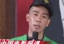 陈小春专访:小时候下过乡放过牛