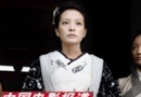 赵薇曝料:演《画皮》痛苦不堪