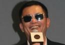 116期:王家卫与赵本山合作 《扑克王》巅峰对决