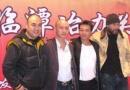 张纪中版《西游记》开机 全新打造唐僧师徒四人