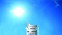 [预告片/片断]伤城(3)