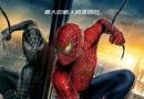 《蜘蛛侠3》国际版预告片