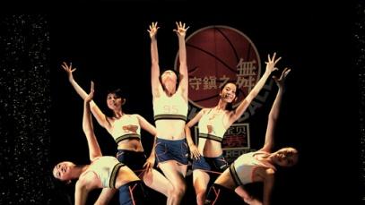 《篮球宝贝》--梦是开始的地方