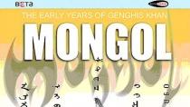 史诗巨作《蒙古王》恢弘预告片