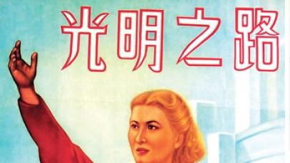 50岁月--老电影海报收藏(译制片部分)