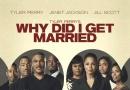 《我为什么结婚了?》精彩预告