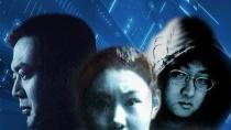 《危险智能》预告片