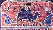 《骆驼祥子》片花