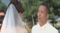 《老五的奥斯卡》爆笑片段之婚礼告白篇