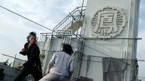 《热血高校2》剧场版预告片