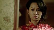 《金钱帝国》片段之女人戏