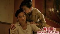 《金钱帝国》片段之陈奕迅