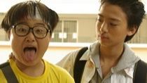 《超能少年之烈维塔任务》宣传片2