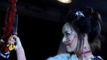 《吸血少女对少女弗兰肯》预告片