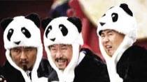 《熊猫大侠》网络版预告片