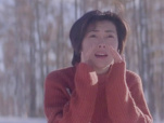 """日影《情书》经典片段 中山美穗""""经历重生"""""""