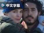 """《雄狮》中文预告片 """"贫民窟""""男星漫长回家路"""