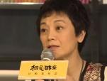 张艾嘉执导新作《相爱相亲》 12年后再携手田壮壮