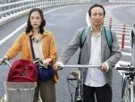 《生存家族》台湾版中文预告片