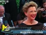 第74届威尼斯国际电影节开幕 影片《嘉年华》入围