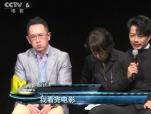 《暴雪将至》东京首映 《星战8》导演深情告白