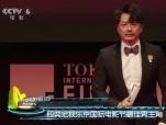 段奕宏凭《暴雪将至》获东京电影节最佳男主角