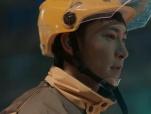 """《梭哈人生》预告片 呈现城市""""漂族""""奋斗史"""