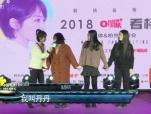 杨紫与粉丝亲密互动 透露正在拍摄《沉默的证人》