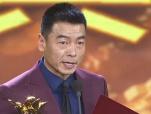 王挺《麦子的盖头》获百合杯最佳男主角 感谢评委认可与鼓励