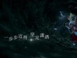 《哪吒之魔童降世》曝片尾曲MV
