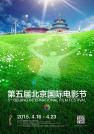 费奥多尔·邦达尔丘克-第5届北京国际电影节