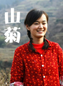 骑士球迷用了30天 贵州恒丰为中甲保级而战,让心向中超的美女老总文筱婷情何以堪?