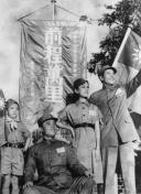 前程万里(1941)