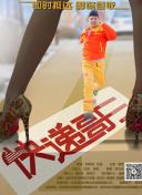 蟠桃又到成熟时 金山蟠桃节在吕巷开幕[2020-7-23]