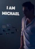 我,迈克尔