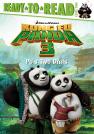 成龙-功夫熊猫3