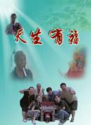 拍案叫绝的中医绝活儿,《本草中国2》究竟有哪些技艺让你大开眼界?