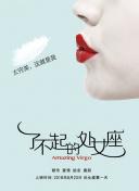 李连杰 粤语 古装电影大全