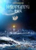 QQ女人心HD1280高清国语中字版