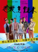 深田咏美电影在线★站长推荐的好看的视频★骚B二级片